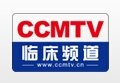 上海论坛2018GME毕业后医学教育交流大会