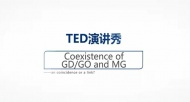 蔡赟:Coexistence of GD/GO and MG