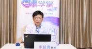 消化内镜 早癌诊断 李延青:智能消化内镜质控在早癌诊断中的应用