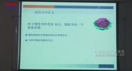 肝病 诊断 肝纤维化 肝硬化 肝癌 郭春梅:评估肝纤维化、肝硬化及脂肪变的全新解决方案