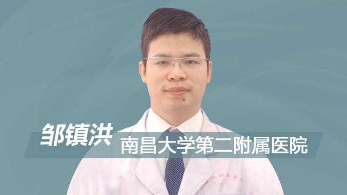邹镇洪:腹腔镜下双侧腹股沟疝环口缝扎术