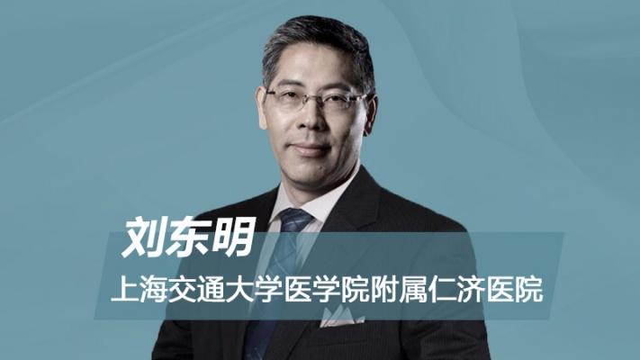 刘东明:腹腔镜下保留肾单位手术治疗T1b期肾肿瘤的手术技巧