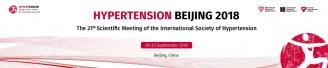 第27届国际高血压学会科学会议(Hypertension Beijing 2018)