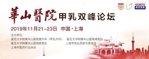 華山甲乳雙峰論壇