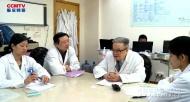 消化道疾病 病例讨论 克罗恩病 单学科病例讨论 病例讨论:23岁结肠克罗恩病4年反复发作(上海市一医院)